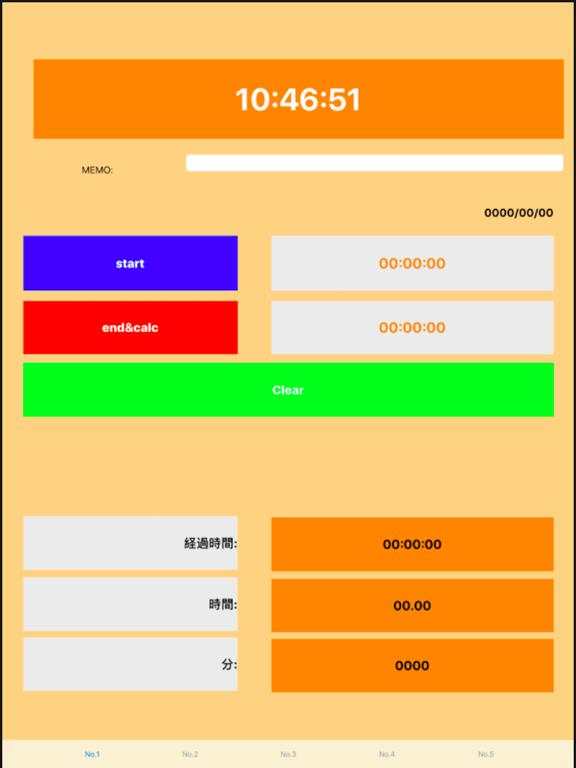 タイムカードアプリ - 経過時間計算 -のおすすめ画像1