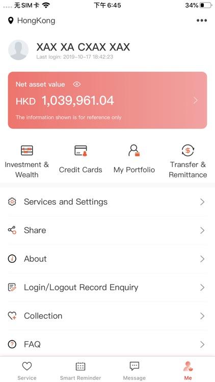 ICBC Mobile Banking screenshot-3