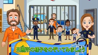 My Town : Policeのおすすめ画像4