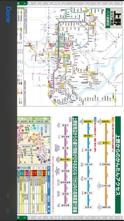 バス・オフライン時刻表&路線図 screenshot-3