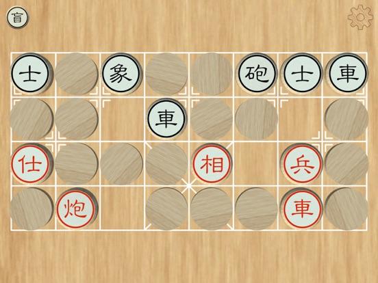 Dark Chess+ screenshot 10