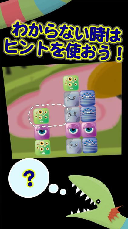 Move the Monsters screenshot-3