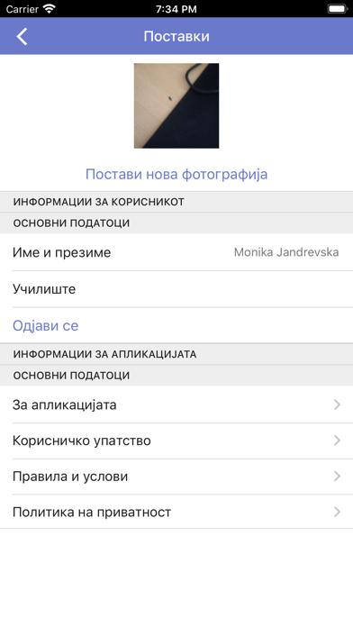 MojGlas screenshot #4