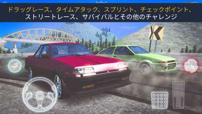 JDM Racing: Drag & Drift Racesのおすすめ画像4