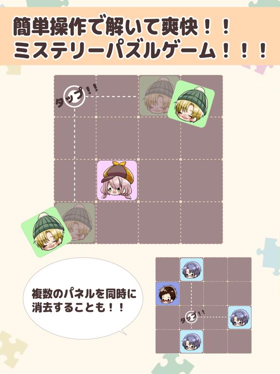 LIVEミステリー! 〜史上最悪の舞台裏〜パズル版のおすすめ画像2