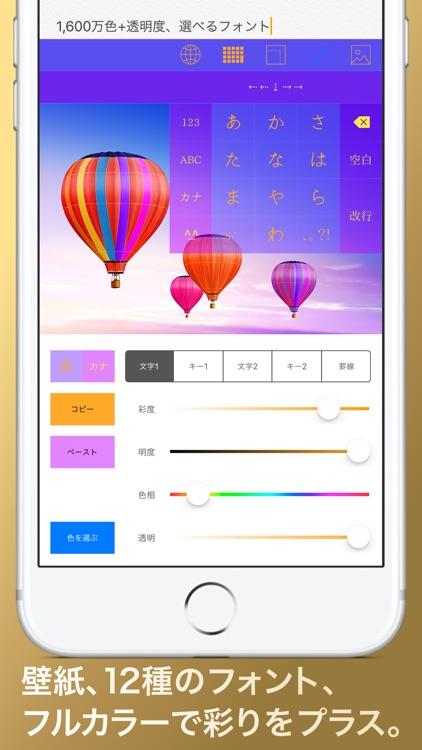 片手キーボードPRO screenshot-3