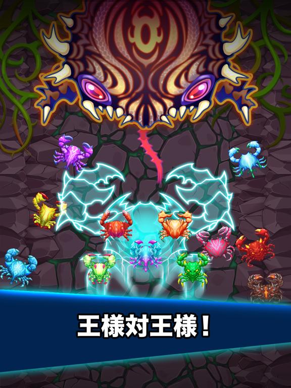 Crab Warのおすすめ画像1