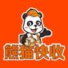 熊猫快收 - 社区快递代收发神器!