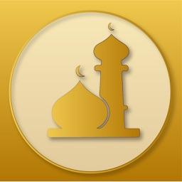Golden Full Adan|المؤذن الذهبي