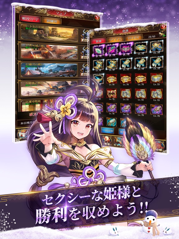 https://is4-ssl.mzstatic.com/image/thumb/Purple123/v4/2b/e0/c1/2be0c1b2-e9a5-04a5-e108-b53623b84b9a/pr_source.jpg/576x768bb.jpg