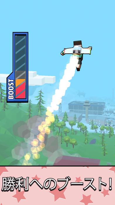Jetpack Jumpのおすすめ画像3