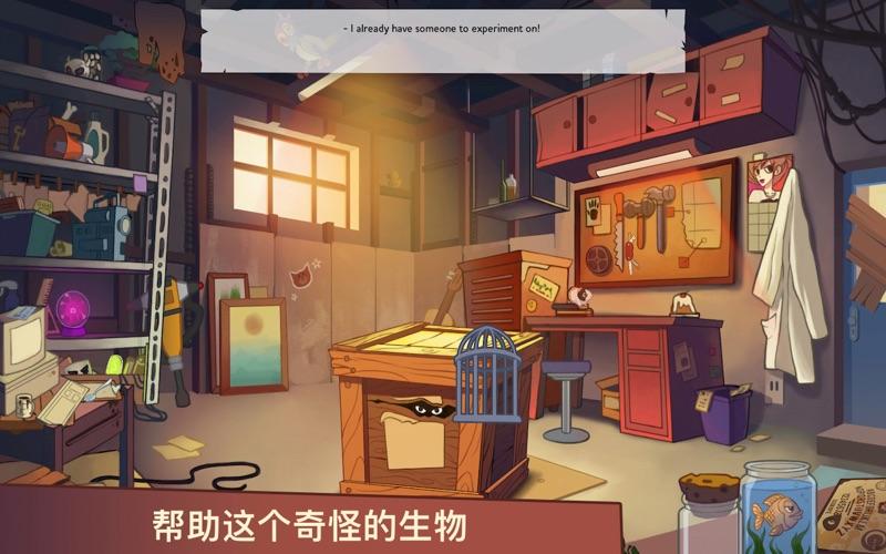 盒子内的神秘东西 —— 搜索隐藏对象益智寻物游戏
