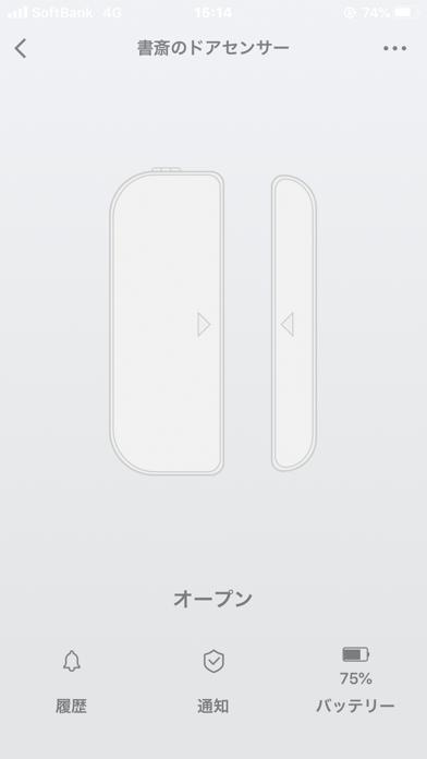 TOLIGO(トリゴ)のおすすめ画像5