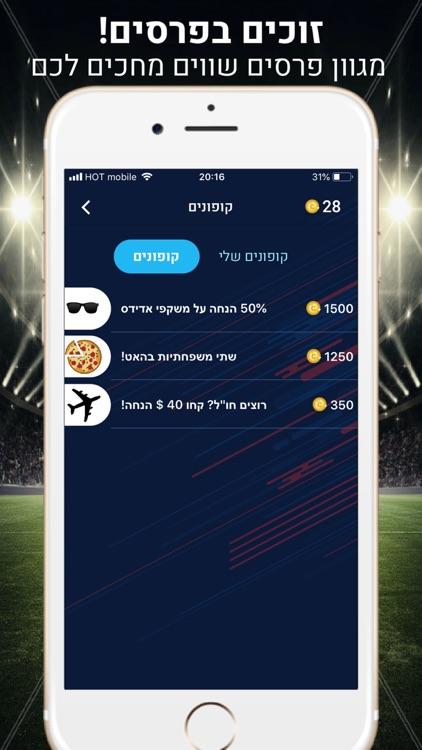 SQ Live Sport Trivia screenshot-3