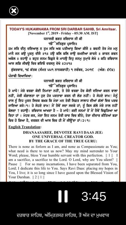 Sikh Siyasat screenshot-8