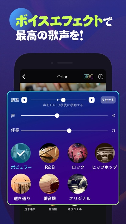 Pokekara(ポケカラ)-精密採点カラオケ歌い放題 screenshot-4