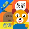 小熊英语百分.小学英语五年级下册(人教版PEP)