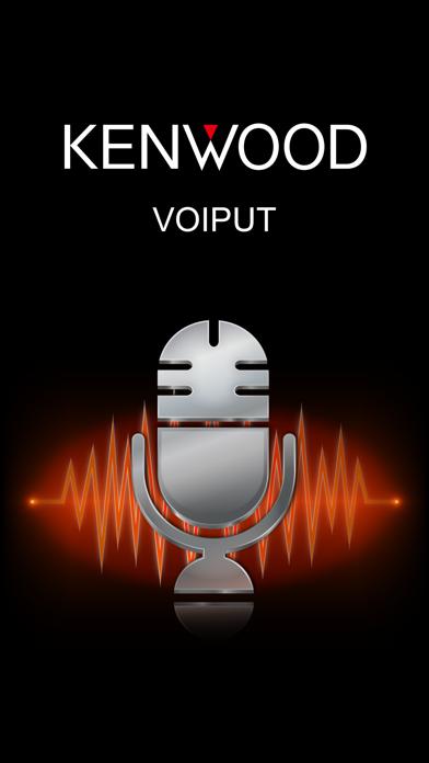 VOIPUTのおすすめ画像4