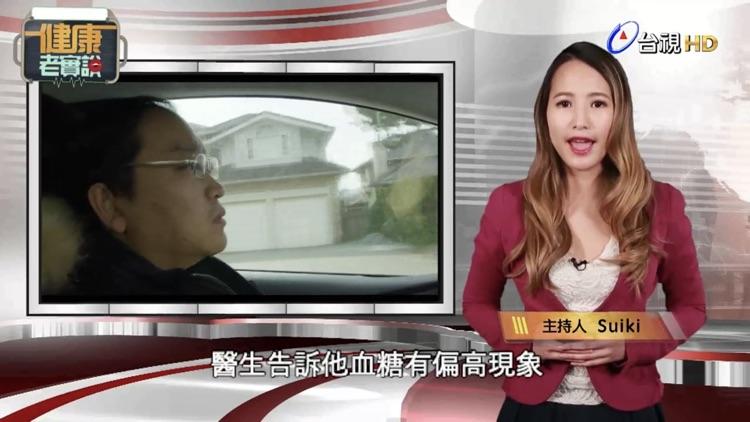 台灣好電視直播 screenshot-4