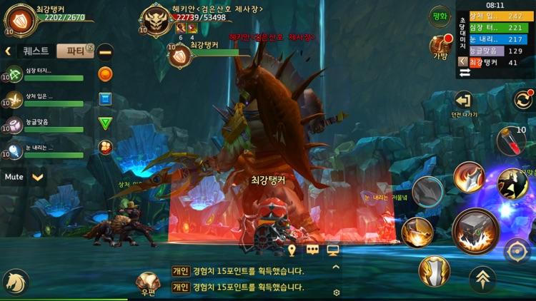 마스터탱커 screenshot-5