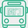 厦门公交-实时版