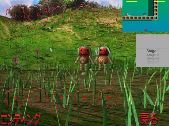 Ichigochan Story Chapter2 screenshot 10