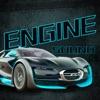 汽车引擎的声音-汽车声音模拟