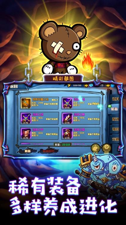 联盟契约-暗黑魔幻卡牌手游 screenshot-3