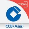 建行(亚洲)商户管理平台