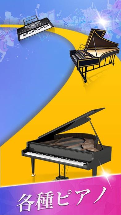 ミュージックピアノタイル:アニメの歌のおすすめ画像7