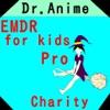 Dr Anime EMDR Pro:EyeMoveRelax - iPadアプリ