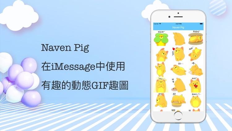Naven Pig