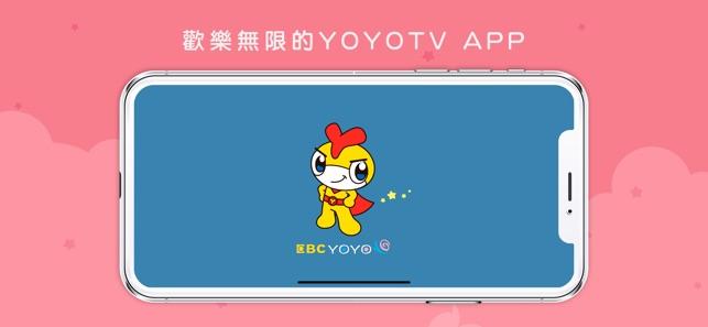 在App Store 上的「YOYOTV」