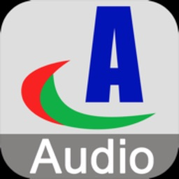 August Audio