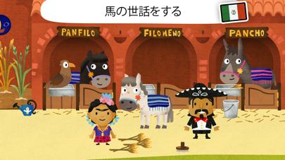 Fiete World 子供のためのロールプレイゲーム4+のおすすめ画像10