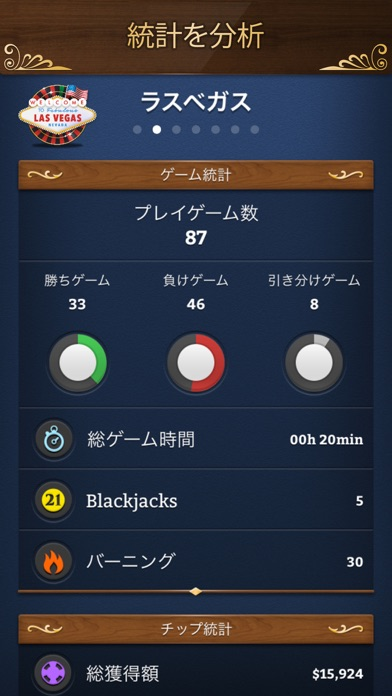 ブラックジャック ∙のおすすめ画像4