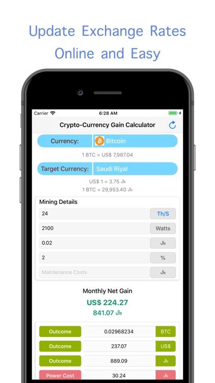 Mining Profit Calculator screenshot-5