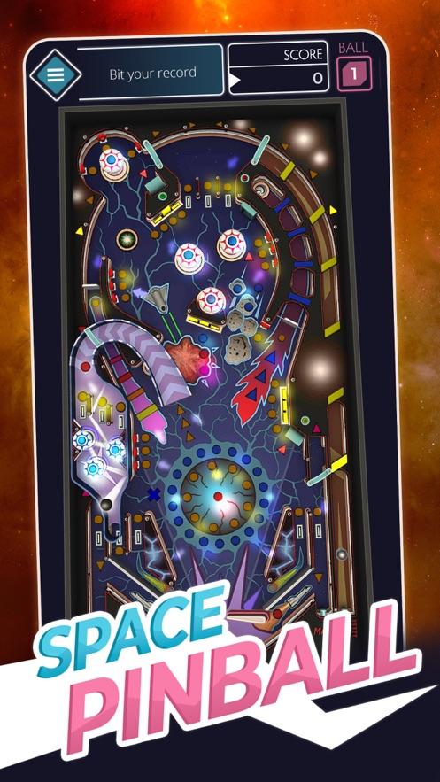 远古太空弹球 App 截图