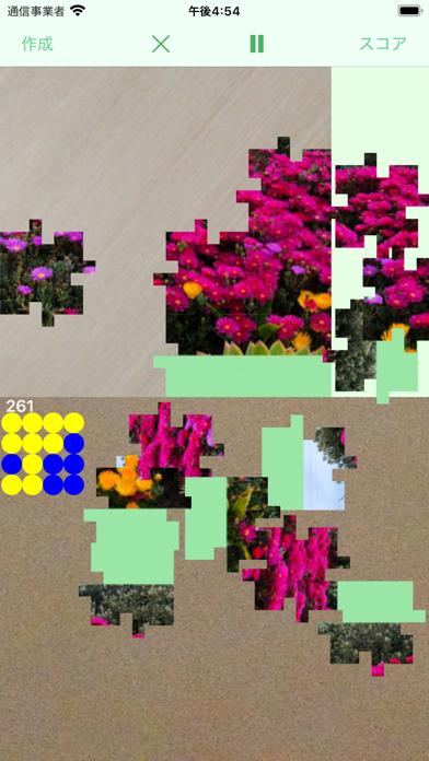 https://is4-ssl.mzstatic.com/image/thumb/Purple123/v4/30/a0/9b/30a09b94-2dfc-6a5e-1f68-b73e73440207/pr_source.png/392x696bb.png