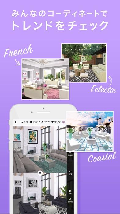 roomage インテリアコーディネート ・ 家具 ・ 部屋のおすすめ画像4