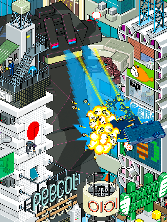 Screenshot #6 pour eBoy FixPix