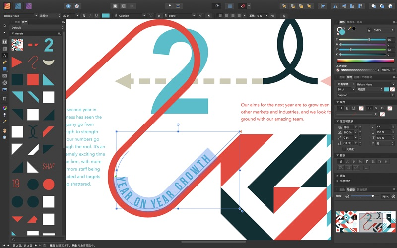 Affinity Publisher for Mac