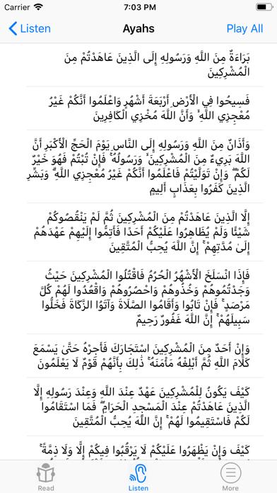 Quran - Read & Listen screenshot four