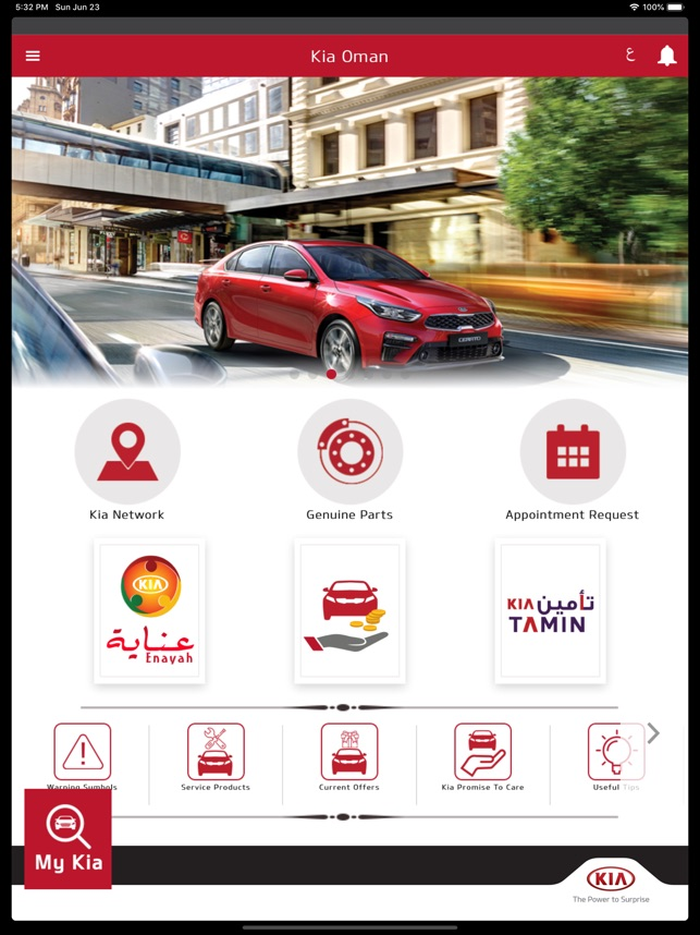 Kia Oman on the App Store