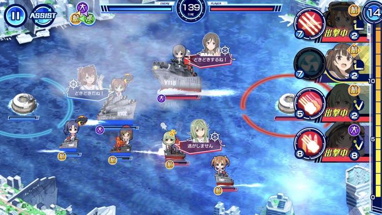 ハイスクール・フリート 艦隊バトルでピンチ! screenshot-3
