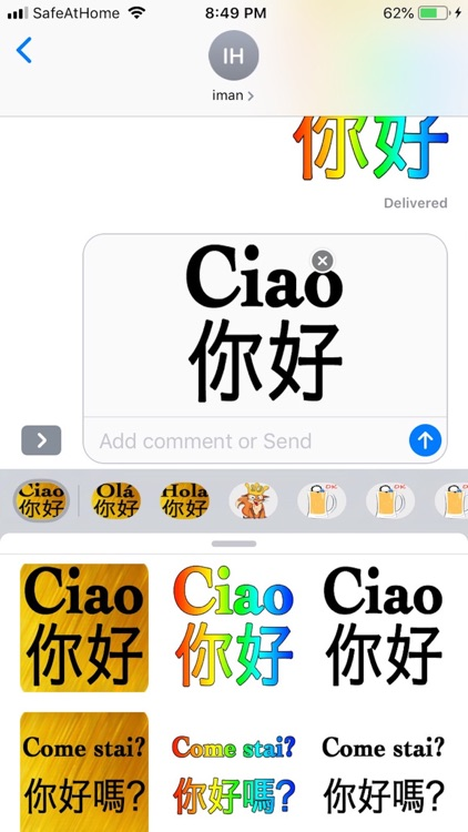Italian Chinese screenshot-3