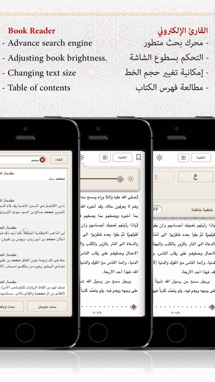 Anees Books - مكتبة أنيس screenshot-3