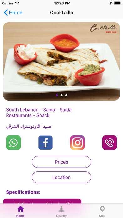 Screenshot for مشوار in Norway App Store