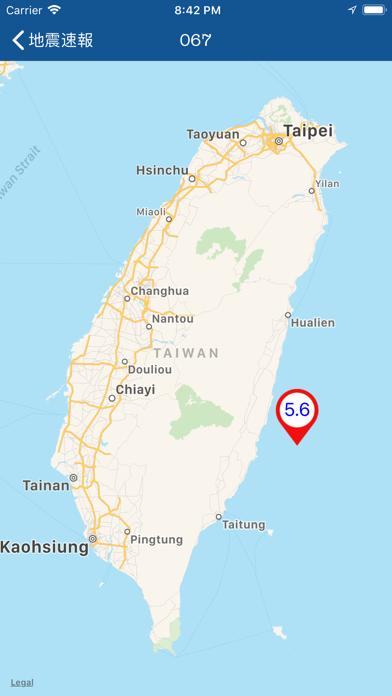 台灣地震速報のおすすめ画像2