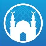Athan Pro: Azan, Qibla, Hadith